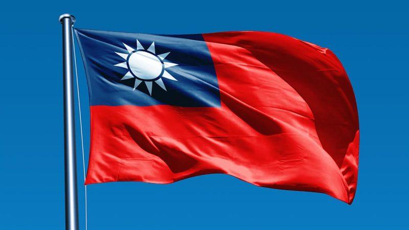 Trung Quốc Đài Loan: Đài Loan có thuộc Trung Quốc không?