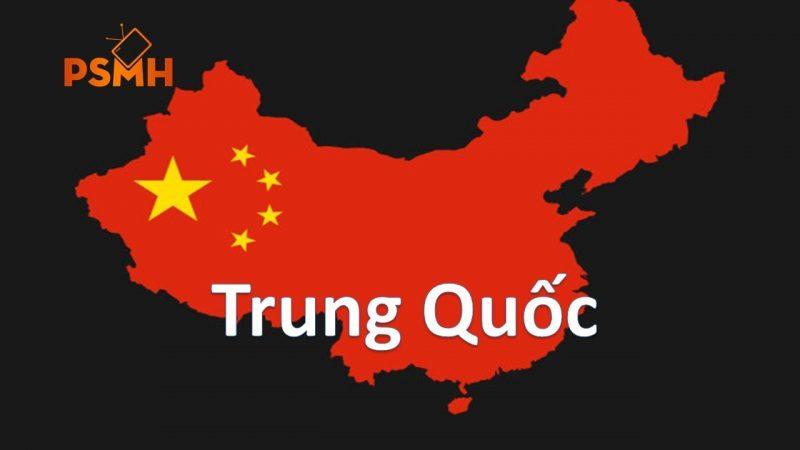 Lịch sử Trung Quốc – Trung Quốc được thống nhất vào năm nào?