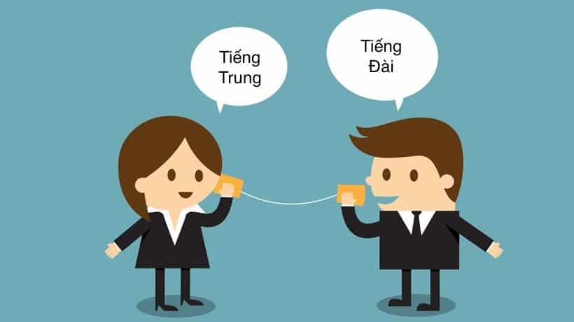 Tiếng Đài Loan và tiếng Trung Quốc