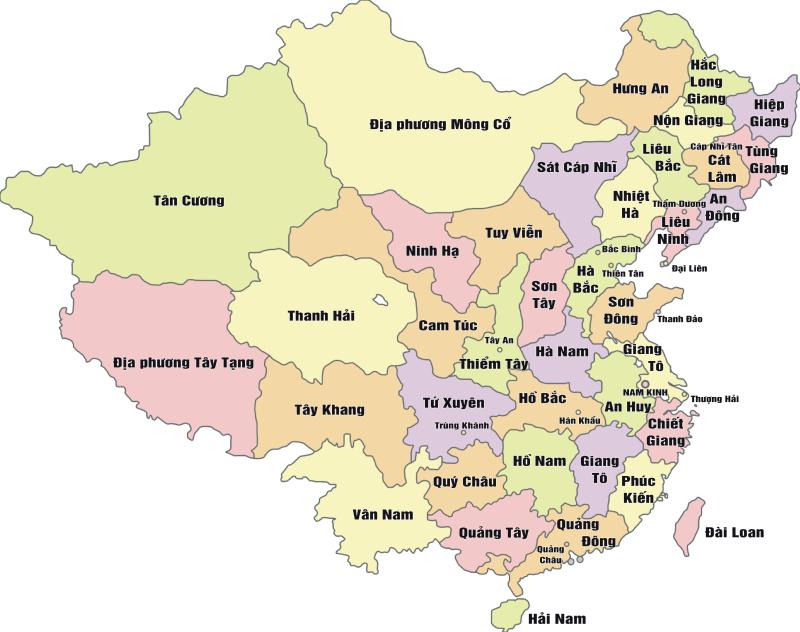 Đất nước Trung Quốc thống nhất