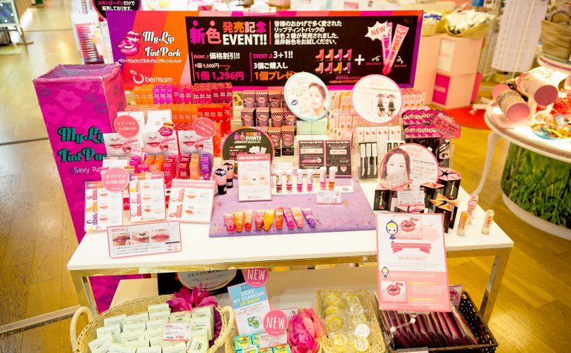 Mua mỹ phẩm ở Hàn Quốc